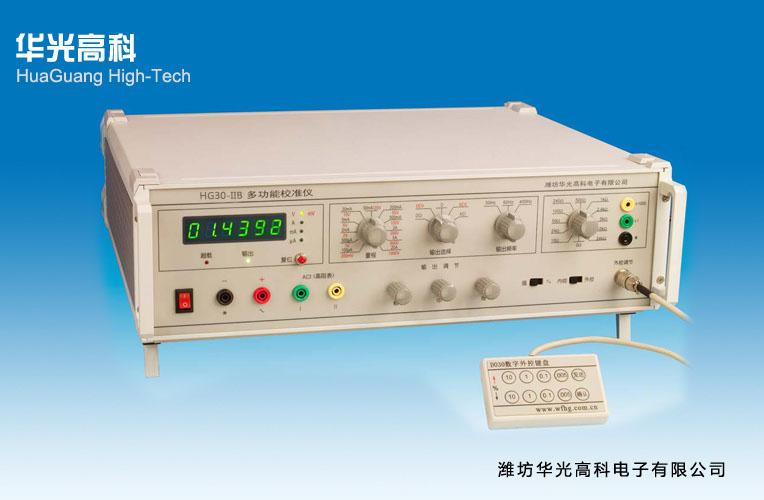 三用表校验仪华光高科HG30-IIB